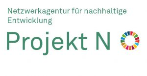 ProjektN_Logo_weissHGneu